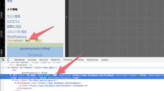 Page Pluginの描画直前にはdata-widthが親要素の幅になっている