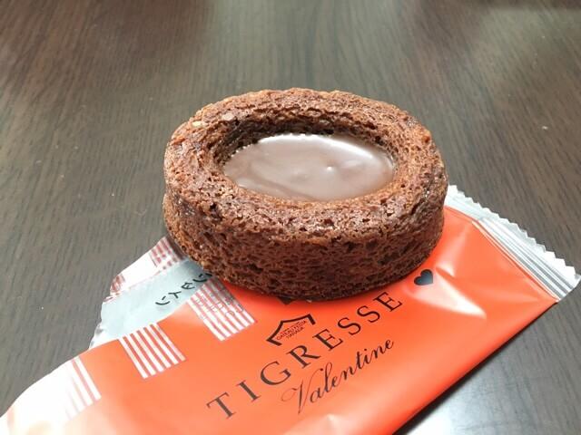 ガトーフェスタハラダチョコレートケーキ「ティグレス」もバレンタイン仕様