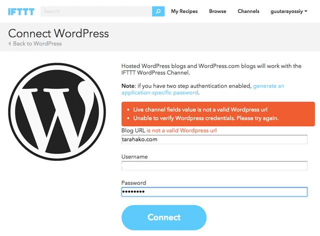 IFTTTとWordPressの連携で見慣れないエラー