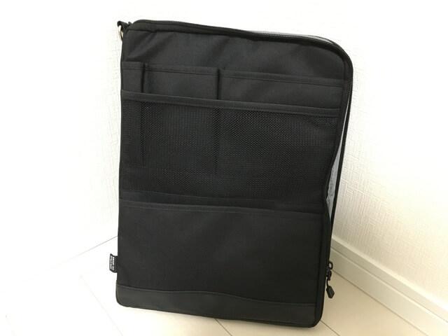 リヒトラブのバッグインバッグA4縦型