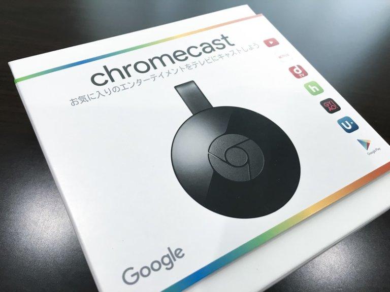 Chromecastで何ができるの?がやっとわかった!初期設定〜使い方までまとめ