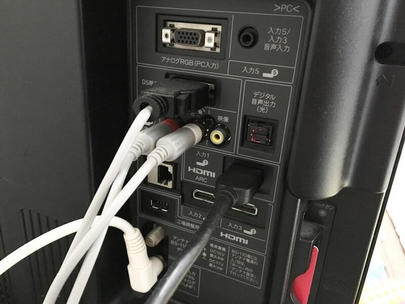 テレビのHDMI端子にChromecastをつなげてみます