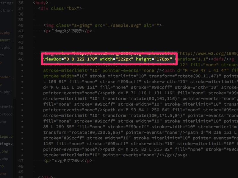 svgタグにviewBox属性を追加します