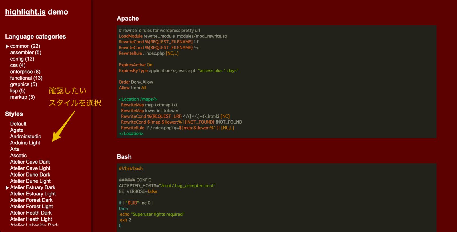 コードがどのような見た目で表示されるか簡単に確認できる