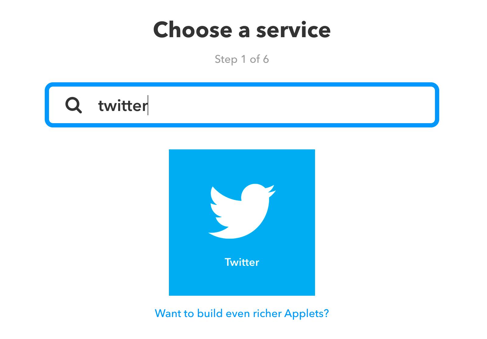 連携サービスでTwitterを検索する