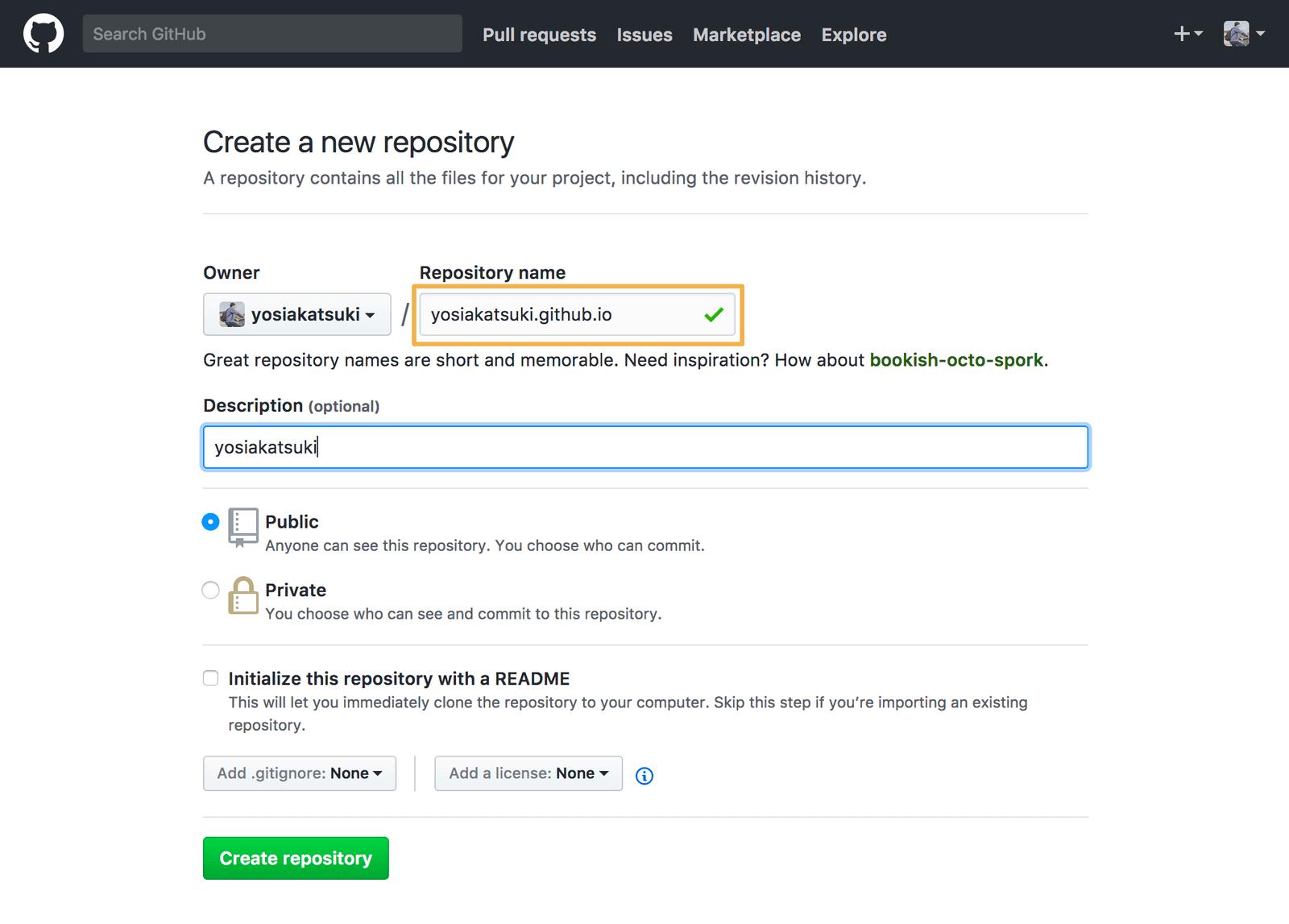 GitHub Pages用リポジトリを作成する