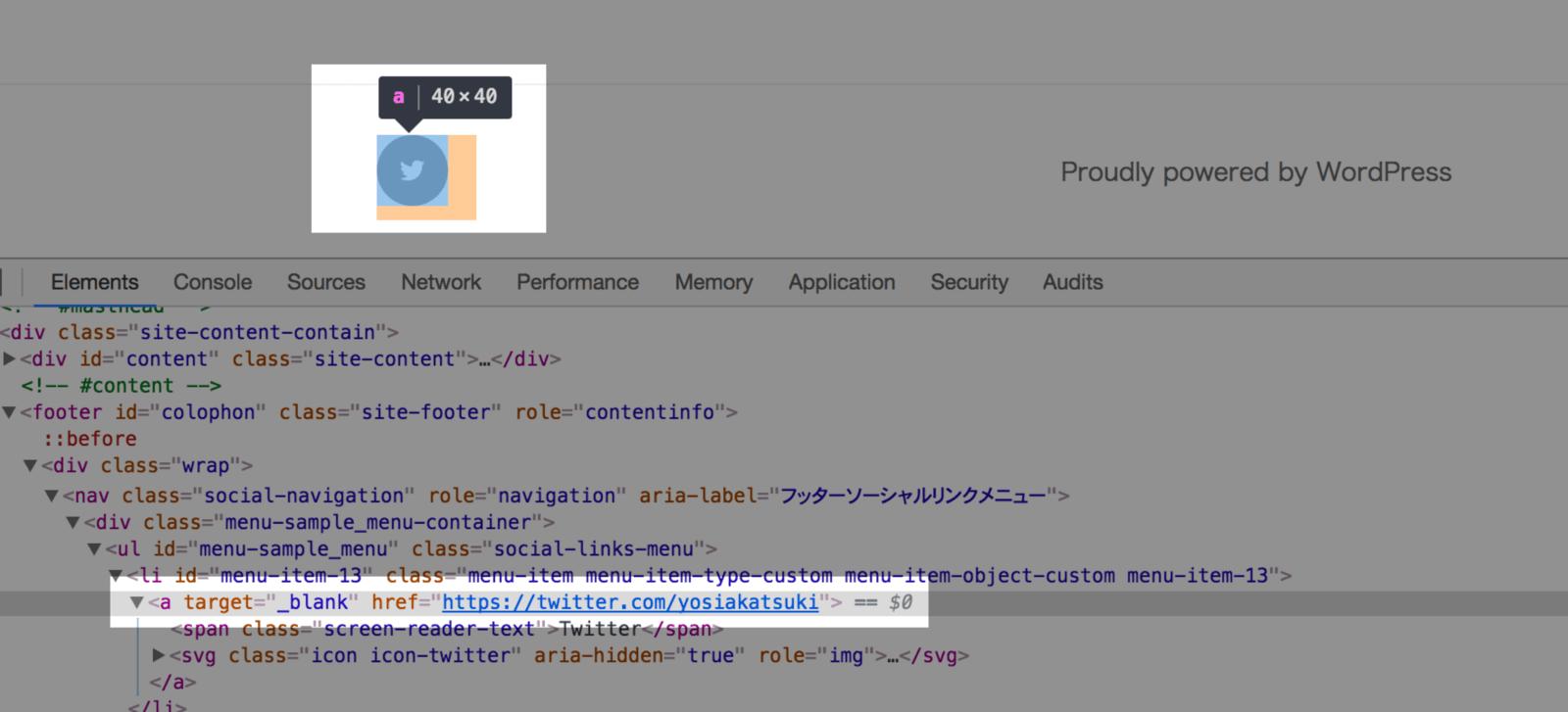 リンク先に_blank指定が追加されて別のタブで開くようになった