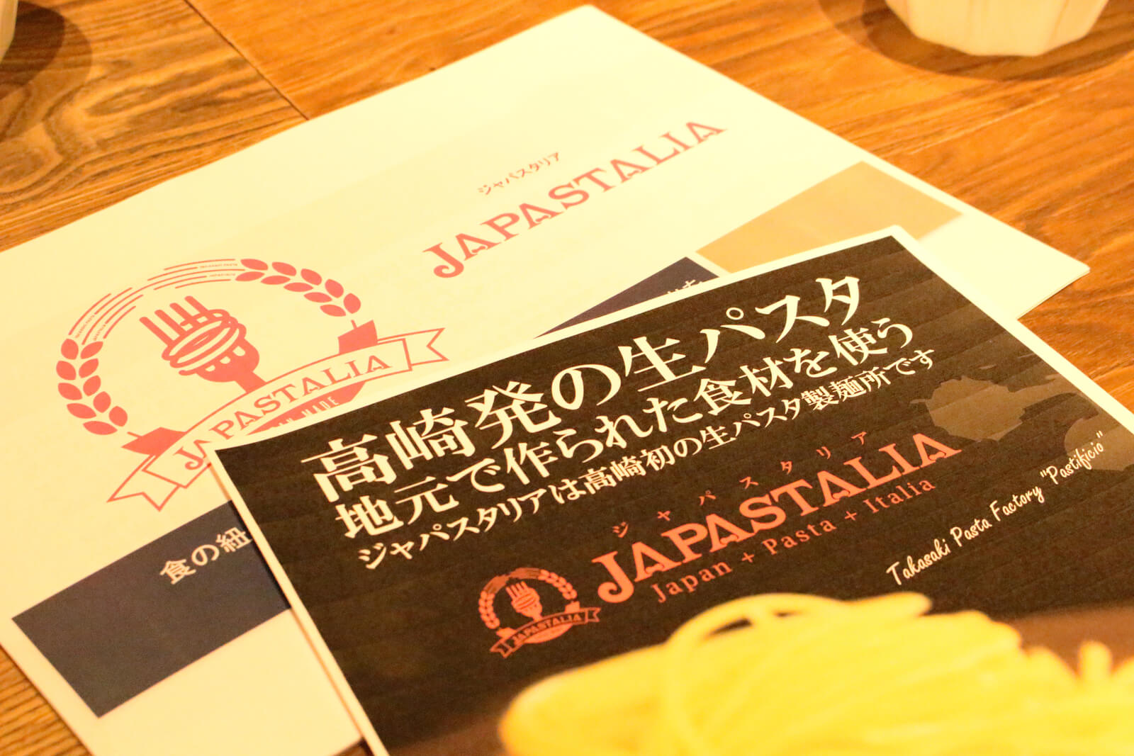代表吉田さんのJAPASTALIA設立の背景や苦難の話を聞きました