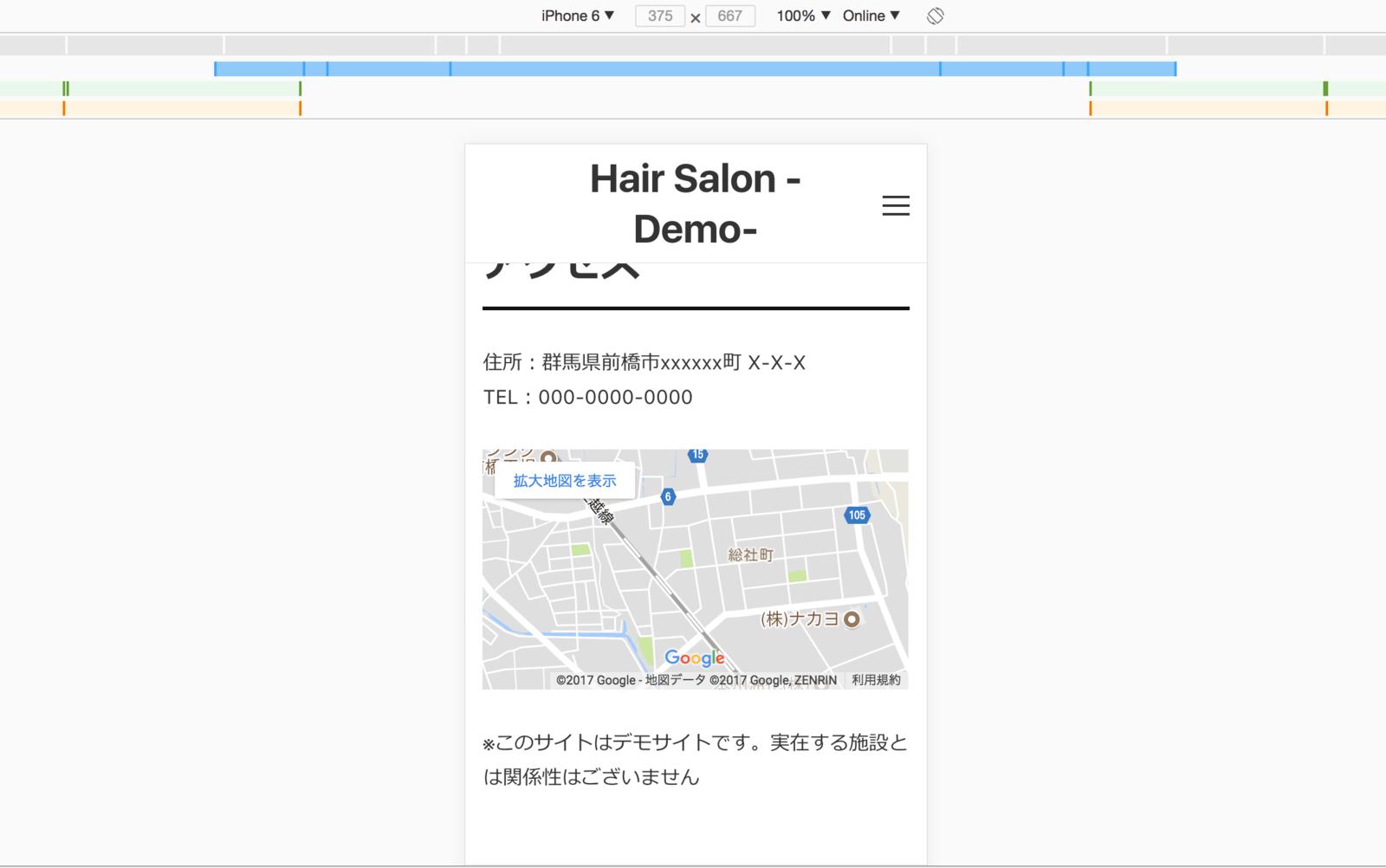 iframeのレスポンシブ対応が自動で出来るのでGoogleマップもキレイに表示される