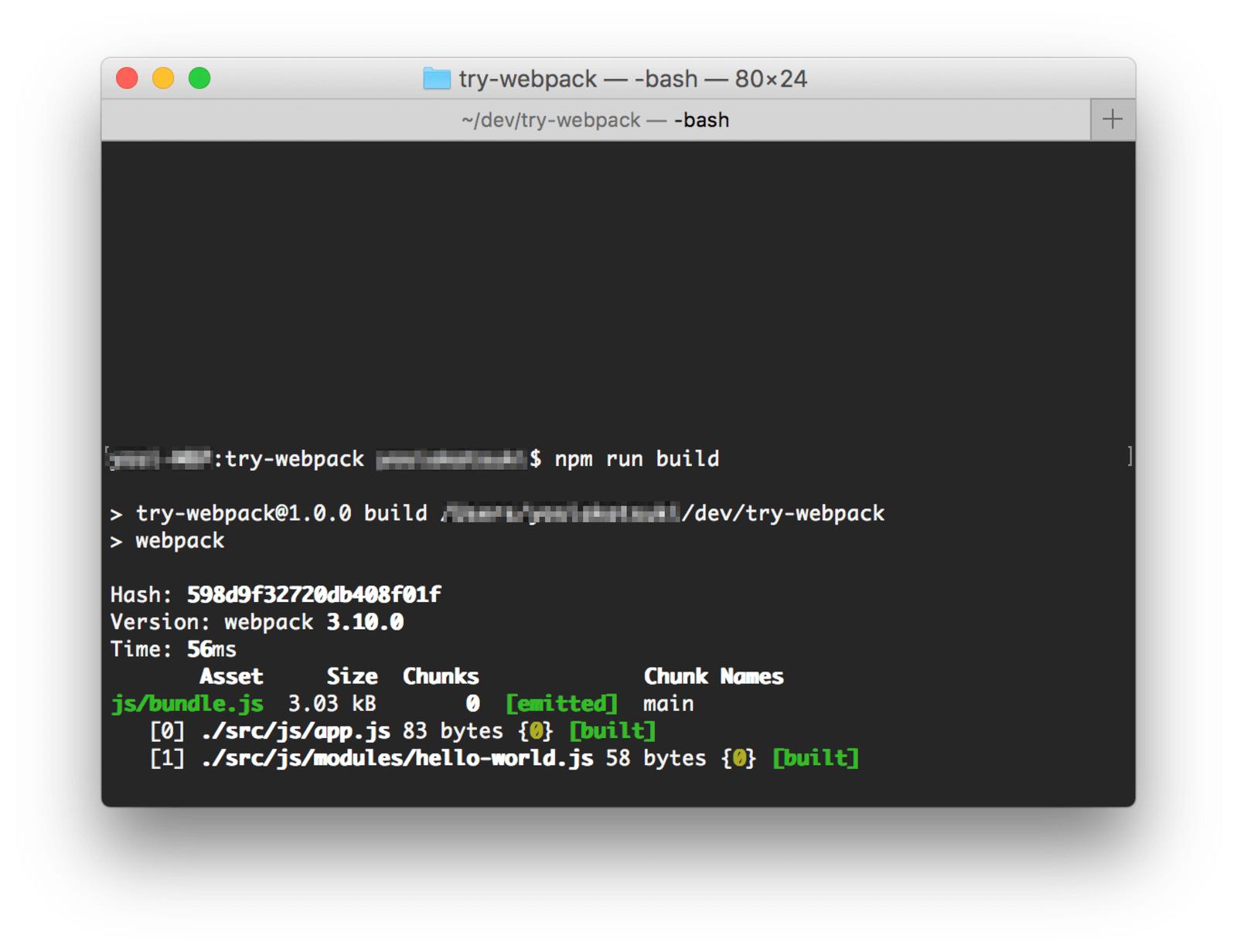 webpackのビルドを実行してバンドルされたJavaScriptファイルを作る