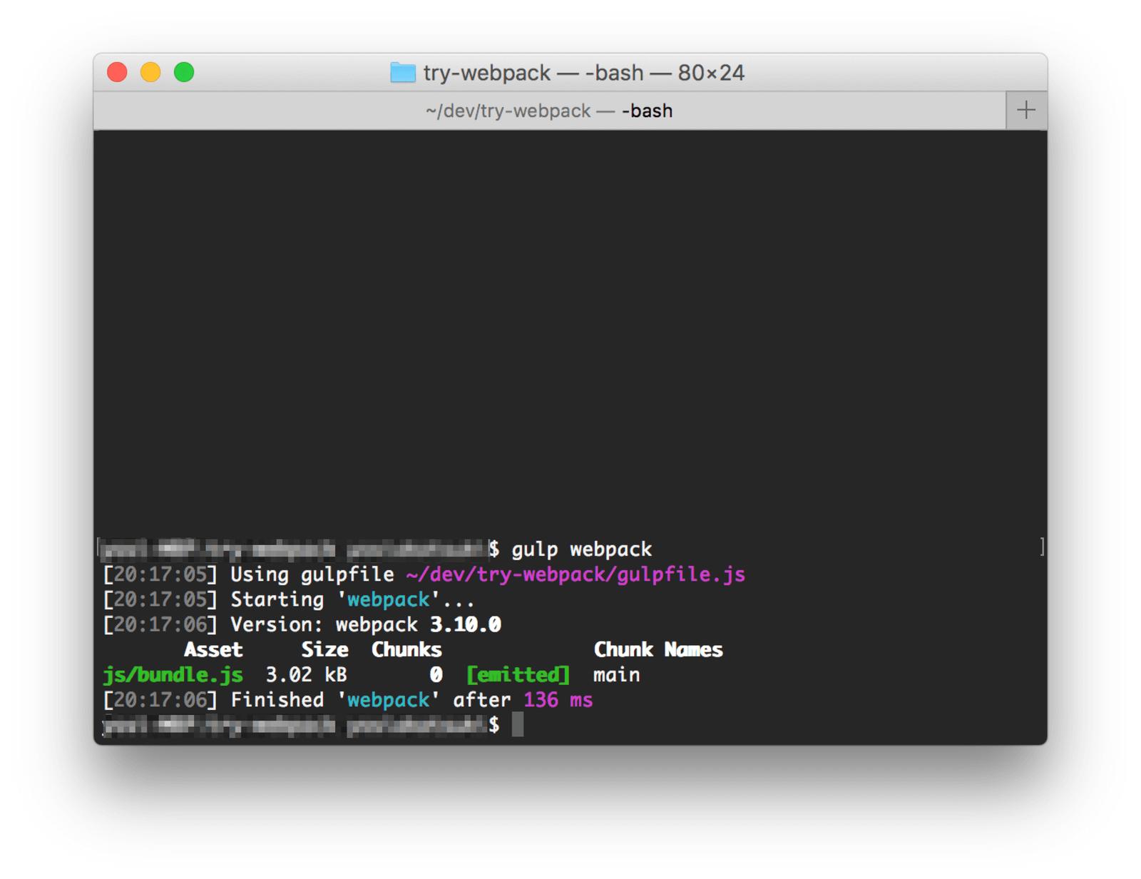 webpackをgulpで実行する