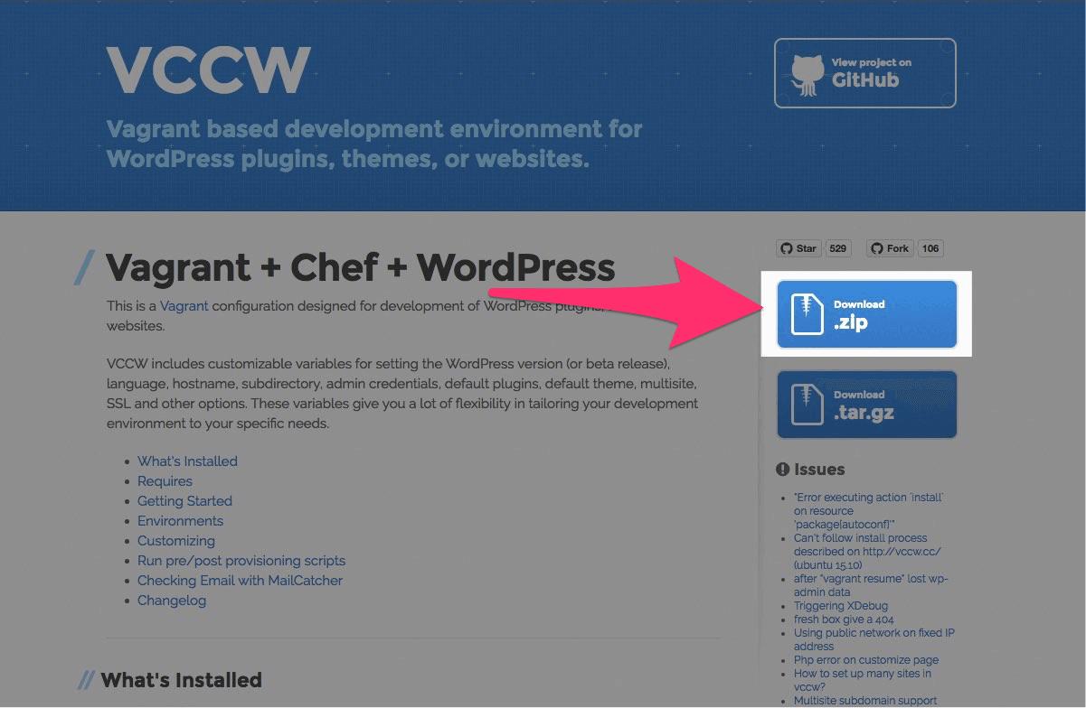 VCCWのファイルを公式サイトからダウンロード