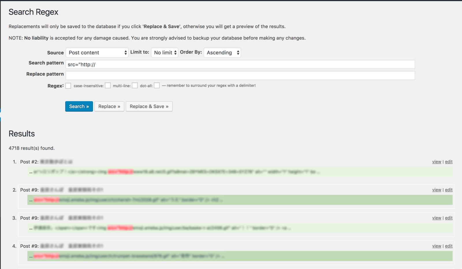 Search Regexプラグインで変換が必要な部分を検索する
