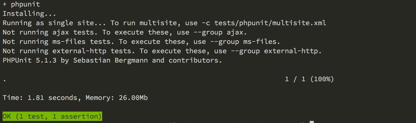 PHPUnitを実行して結果が返ってきた図
