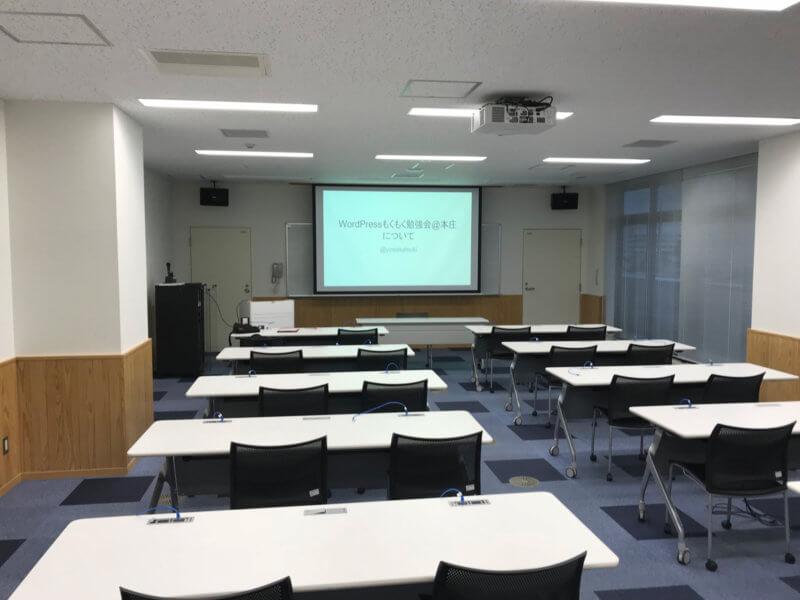 初心者歓迎!本庄でワードプレスの勉強会!「WordPressもくもく勉強会@本庄」