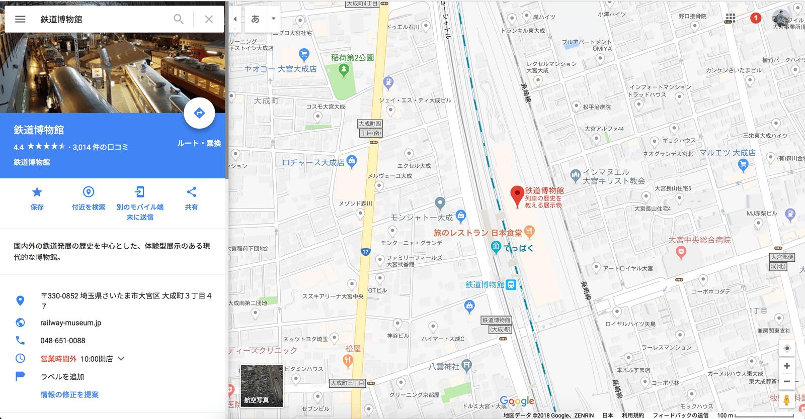 まずは表示したい場所をGoogleマップで検索する