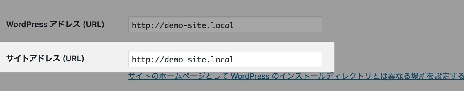 TOPページはサイトアドレスに設定されたURLと定義します