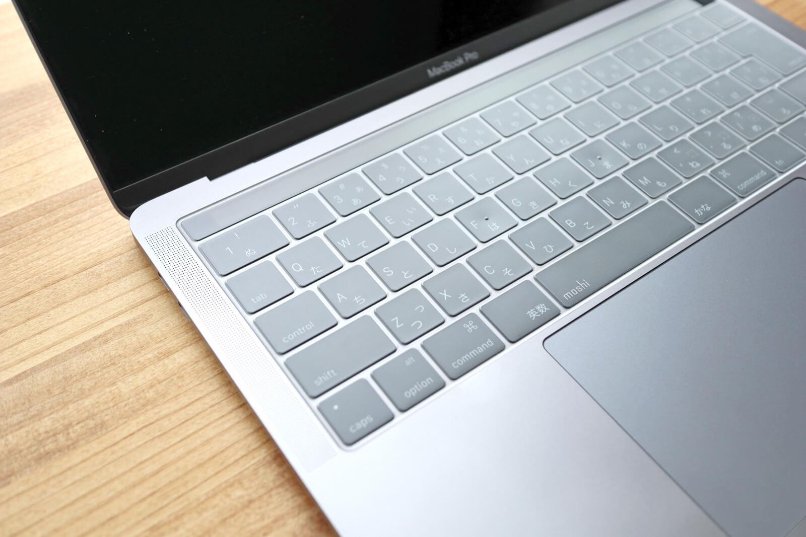 キーボードに何か詰まる前に。MacBook Proに薄くてサラサラしたキーボードカバー「moshi Clearguard MB」を使ってみた