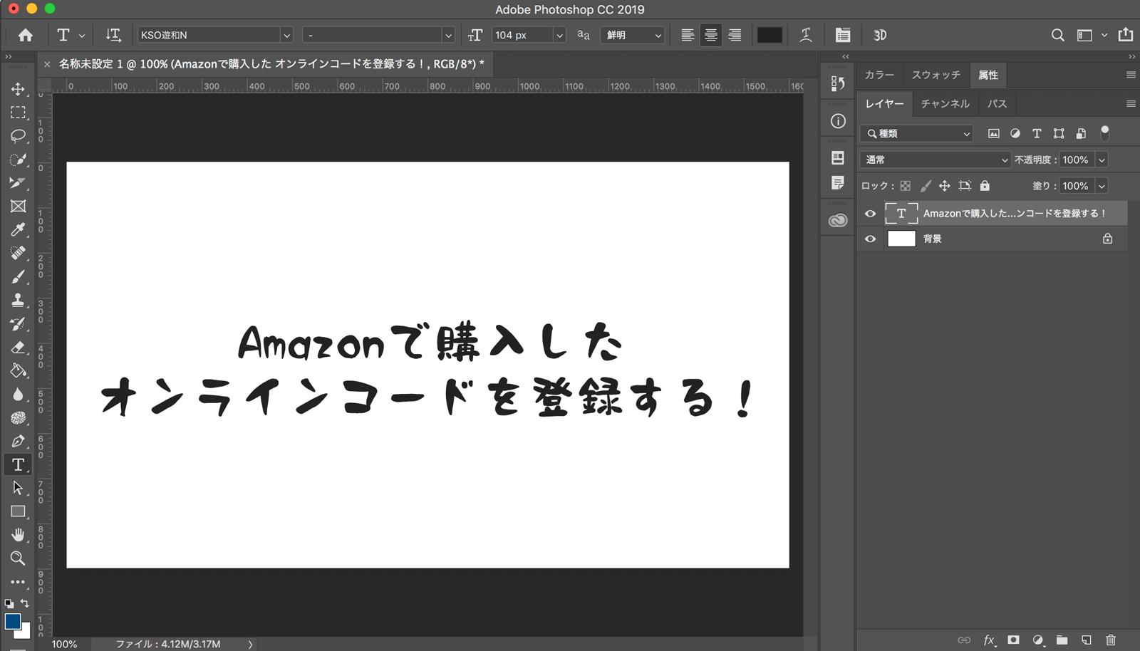 Amazonで買ったAdobe Photoshop CCやIllustrator CCのオンラインコードをアカウントに登録する方法