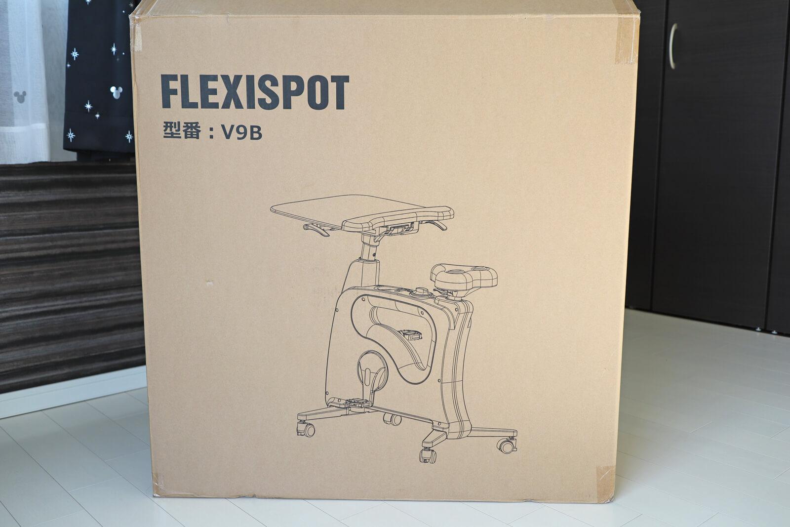FlexiSpot デスクバイク V9外箱