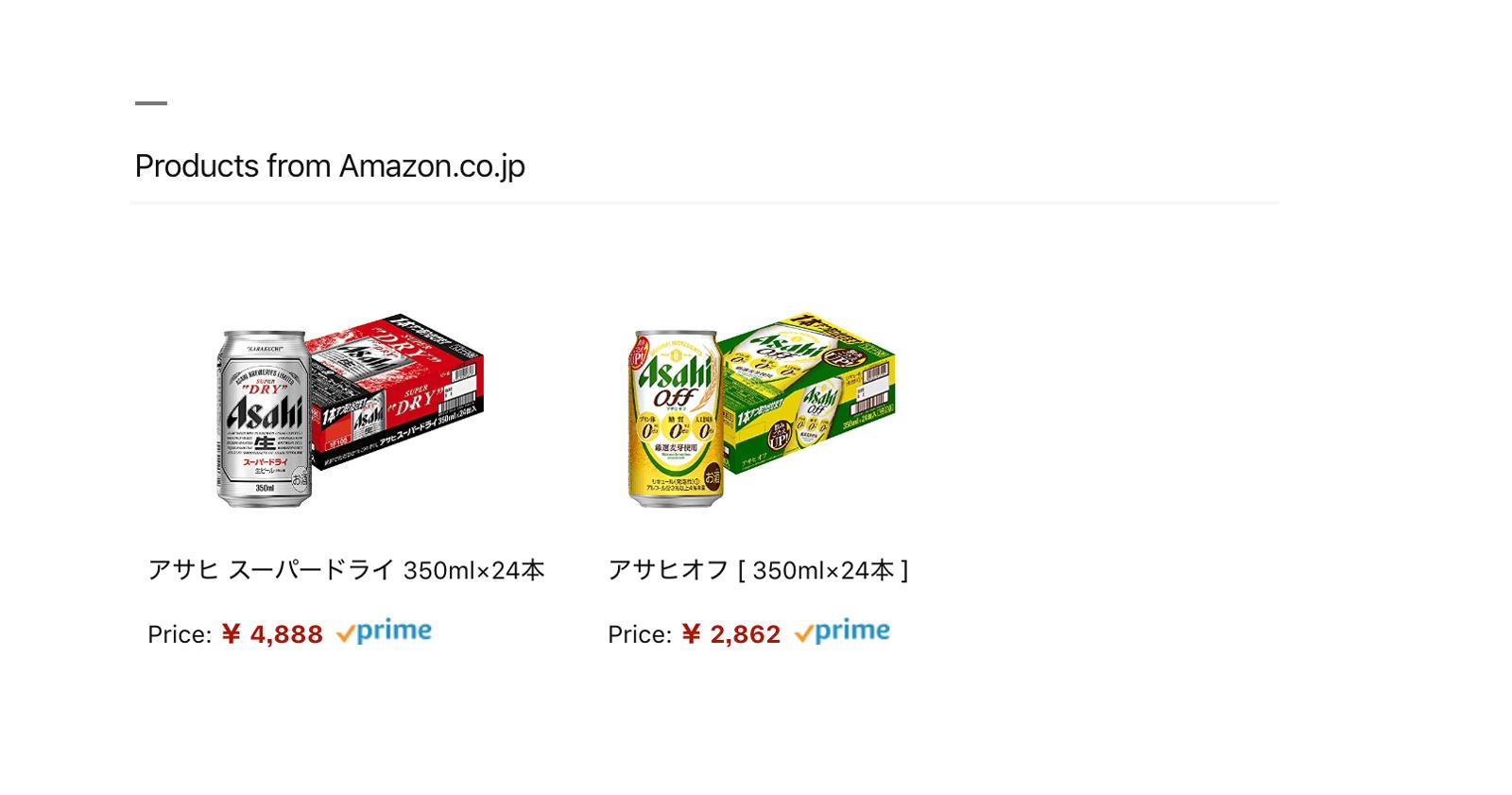 商品リンクが作成されました