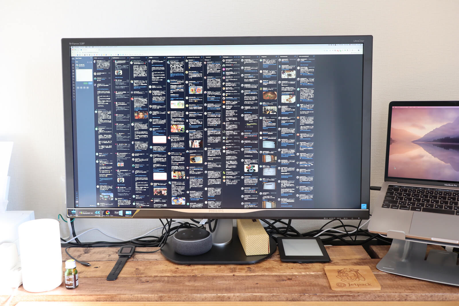 PHILIPSの328P6VUBREB/11にフル画面でウィンドウを配置する