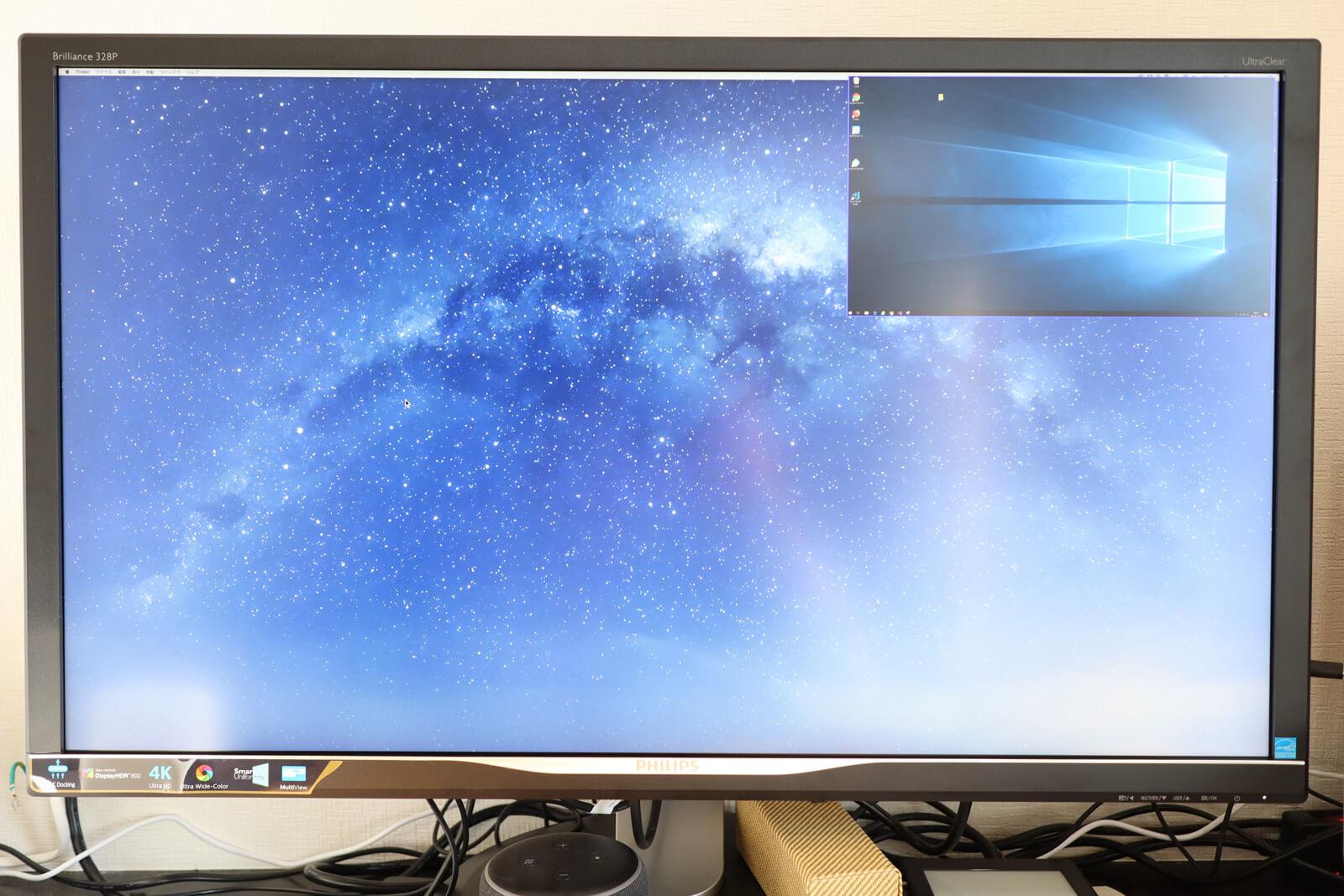 PHILIPSの328P6VUBREB/11 PIP機能でMacとWindowsを表示する