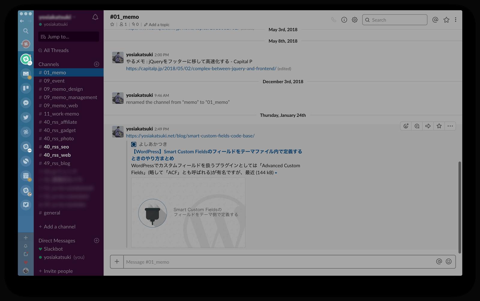 StationはSlackのように左にアイコン、右にアプリの画面が表示される