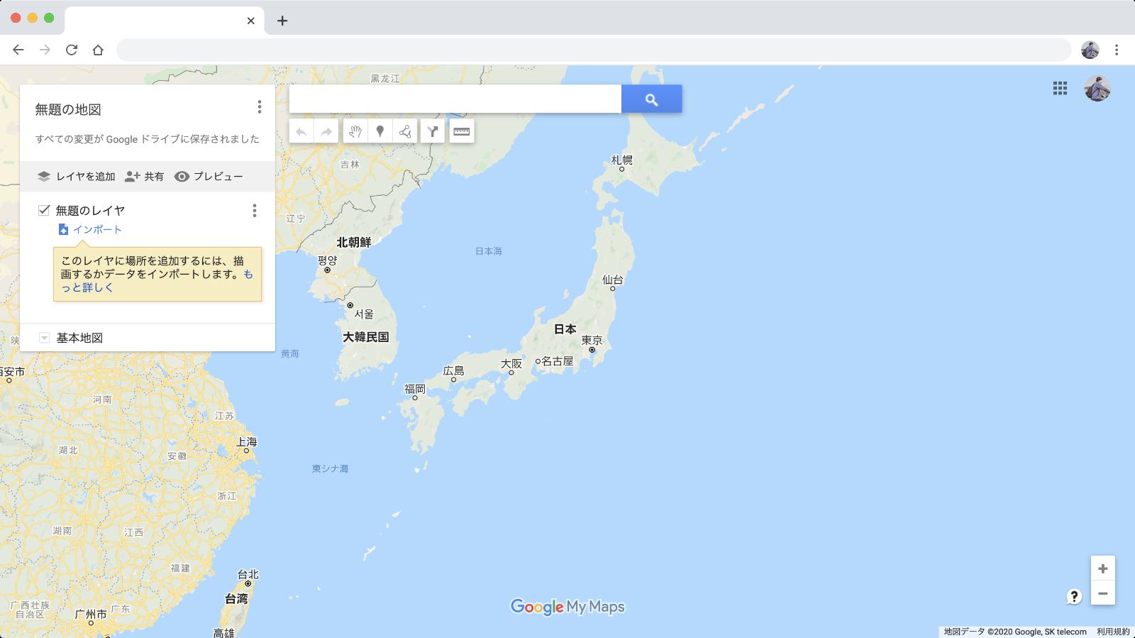 地図の作成画面