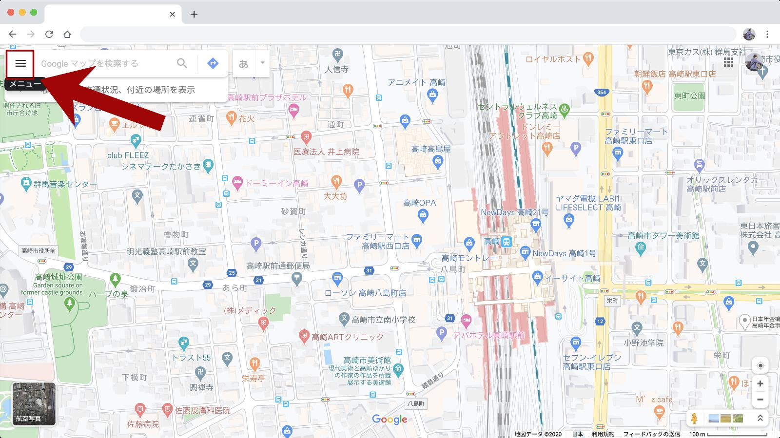 Googleマップのメニューを開く